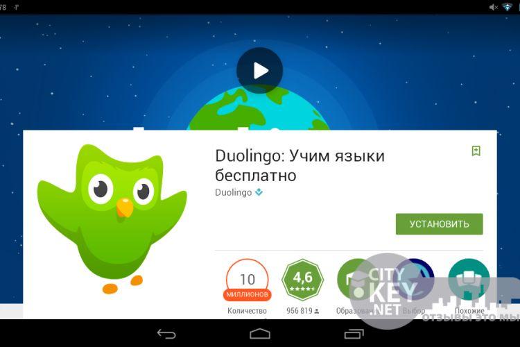 самое лучшее приложение на андроид знакомства