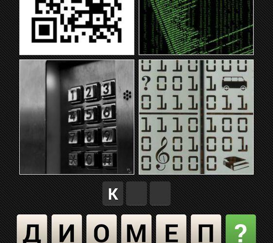 Игра для андроид отгадай слово