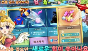 Игра DragonFlight for Kakao