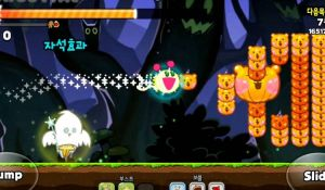 Управление игры LINE COOKIE RUN