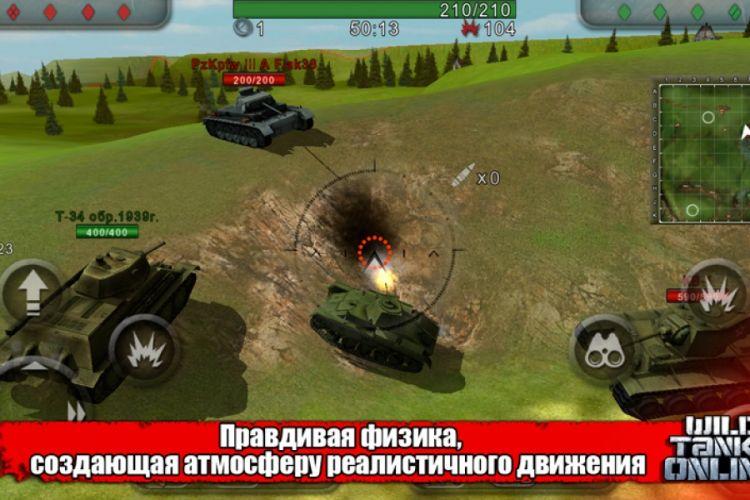 Язык интерфейса: русский Мультиплеер: есть Таблетка: не требуется.