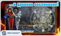Magic Academy 2 (�������� ����� 2)