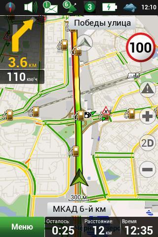 Навител Навигатор + карты: скачать бесплатно для планшетов Какие есть способы прошивки данного