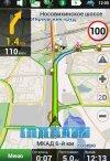 Скачать карту на навигатор навител на андроид