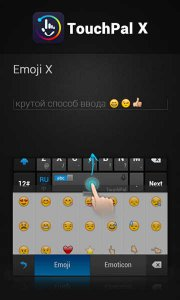 TouchPal X Keyboard