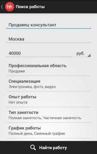 хенд хантер скачать приложение - фото 9