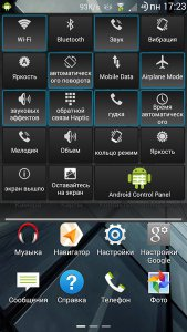 ������ ���������� ��� Android