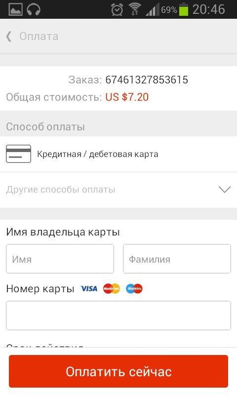 Скачать бесплатно приложение алиэкспресс на русском для ноутбука