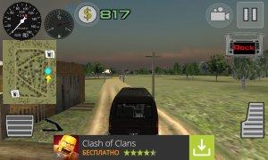 Скачать игру водитель маршрутки