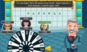 Игра Поле Чудес Скачать На Андроид