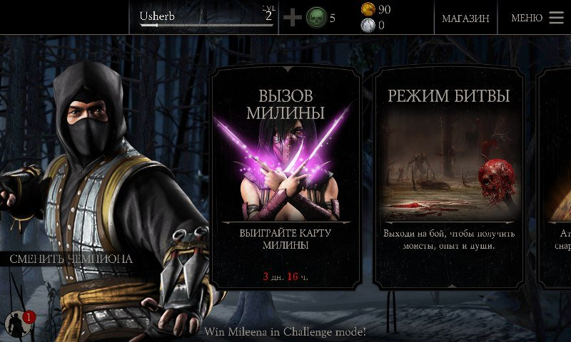 Mortal Kombat Трилогия Скачать На Андроид