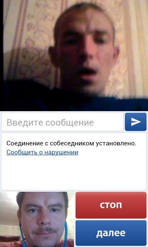Whatsapp для Андроид скачать бесплатно на русском
