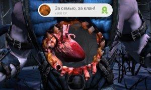 Игра мортал комбат на андроид скачать бесплатно
