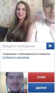 Русская рулетка общение с девушками бесплатно без регистрации интеллектуальный детектив книжное казино