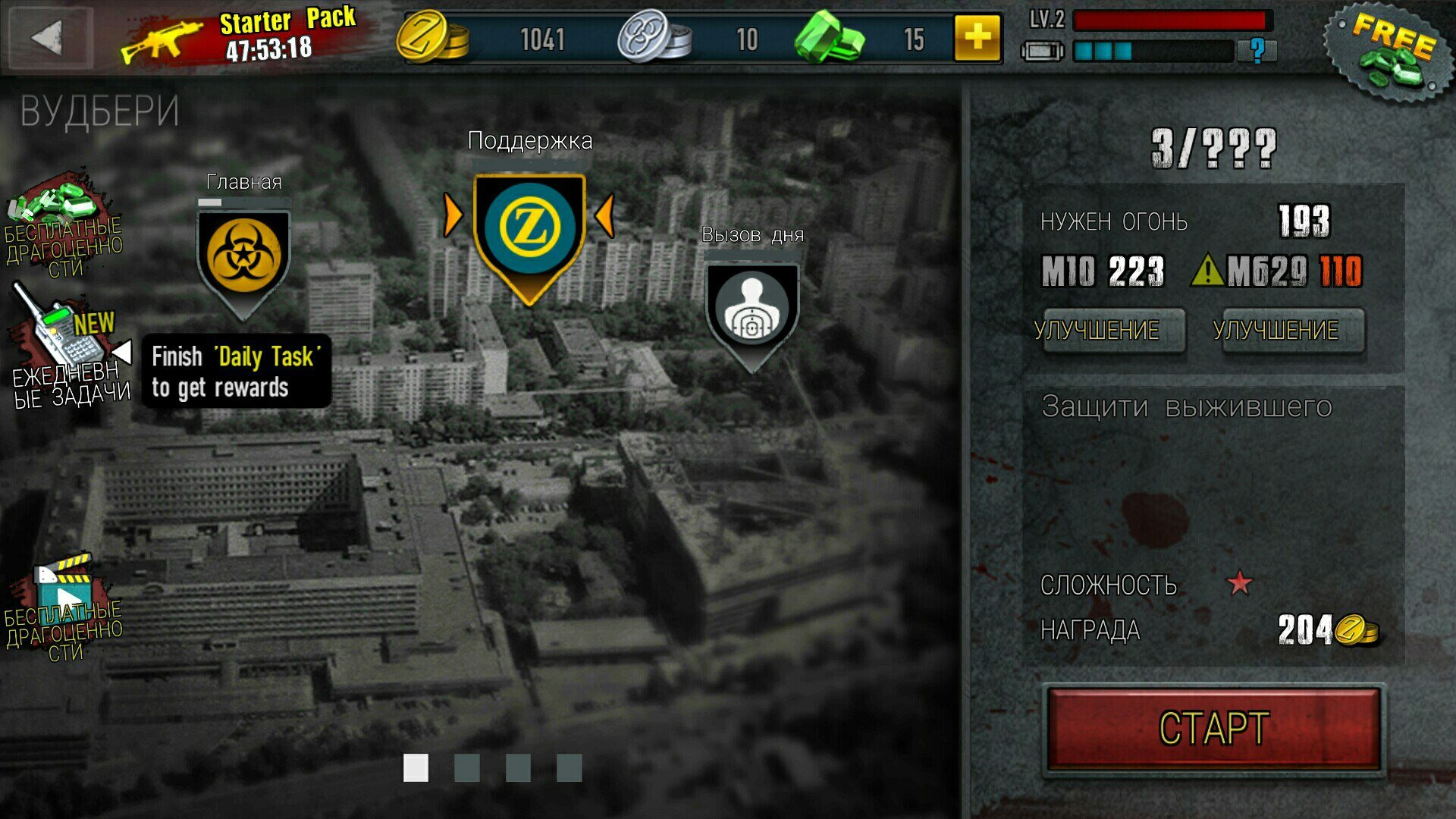 zombie frontier 3 how to enter cheat codes