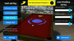 Sky Cue Club: Pool & Snooker