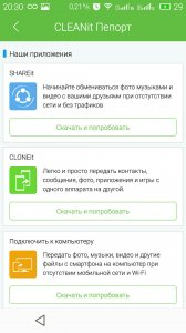 CLEANit – Быстро и Мощно
