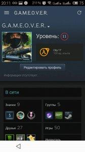 Steam Для Андроид Скачать