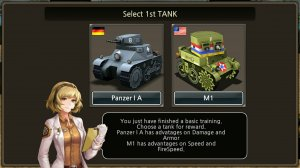 Panzer Ace - WW2 Tanks