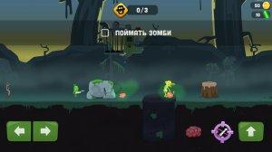 Игра коктейль из зомби скачать