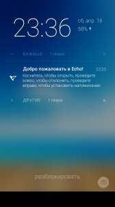 Echo Notification Lockscreen