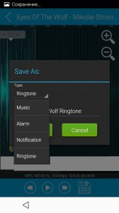 Ringtone Maker Mp3 Editor