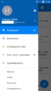 WeMail - Free Email App
