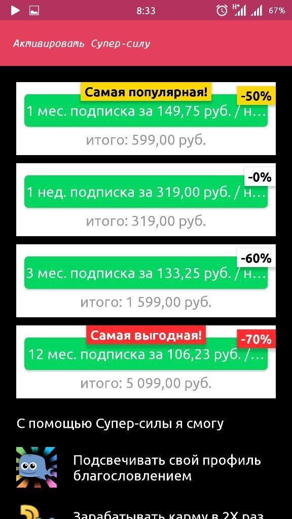 Темы для телефона андроид скачать бесплатно на русском языке
