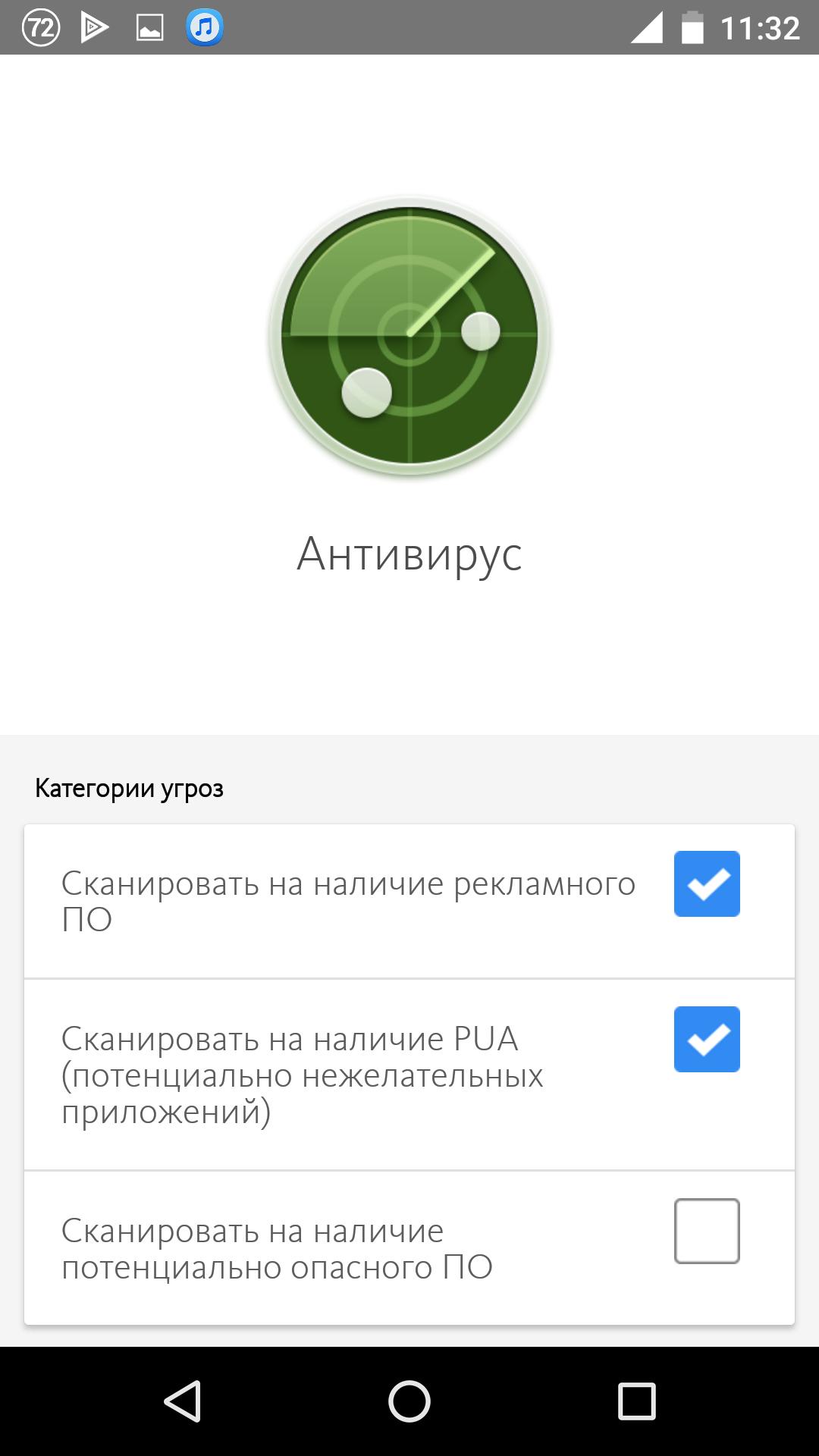 Приложения в Google Play – TunnelBear VPN