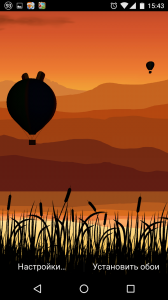 Ballons Wallpapers