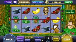 Вулкан играть на телефон Баган download Приложение казино вулкан Лиск установить
