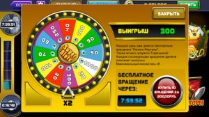 Вулкан играть на телефон Баган download Играть в вулкан на смартфоне Ханты-Мансийс загрузить