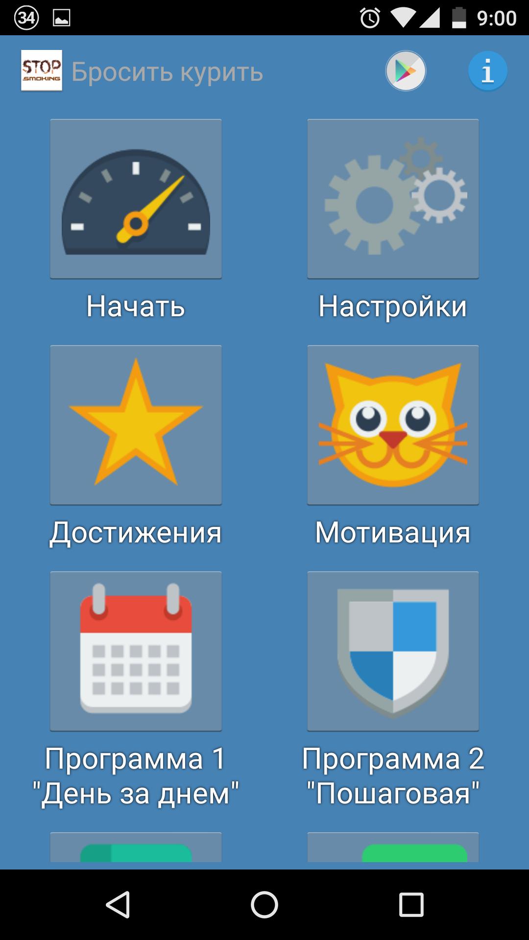 ТОП 25 ИГР НА ВЫЖИВАНИЕ для Android, iOS …