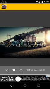 Truck Wallpapers