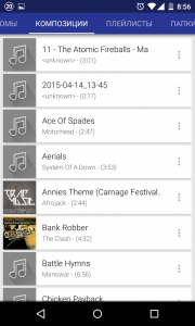 Music Player Podcast Pixel