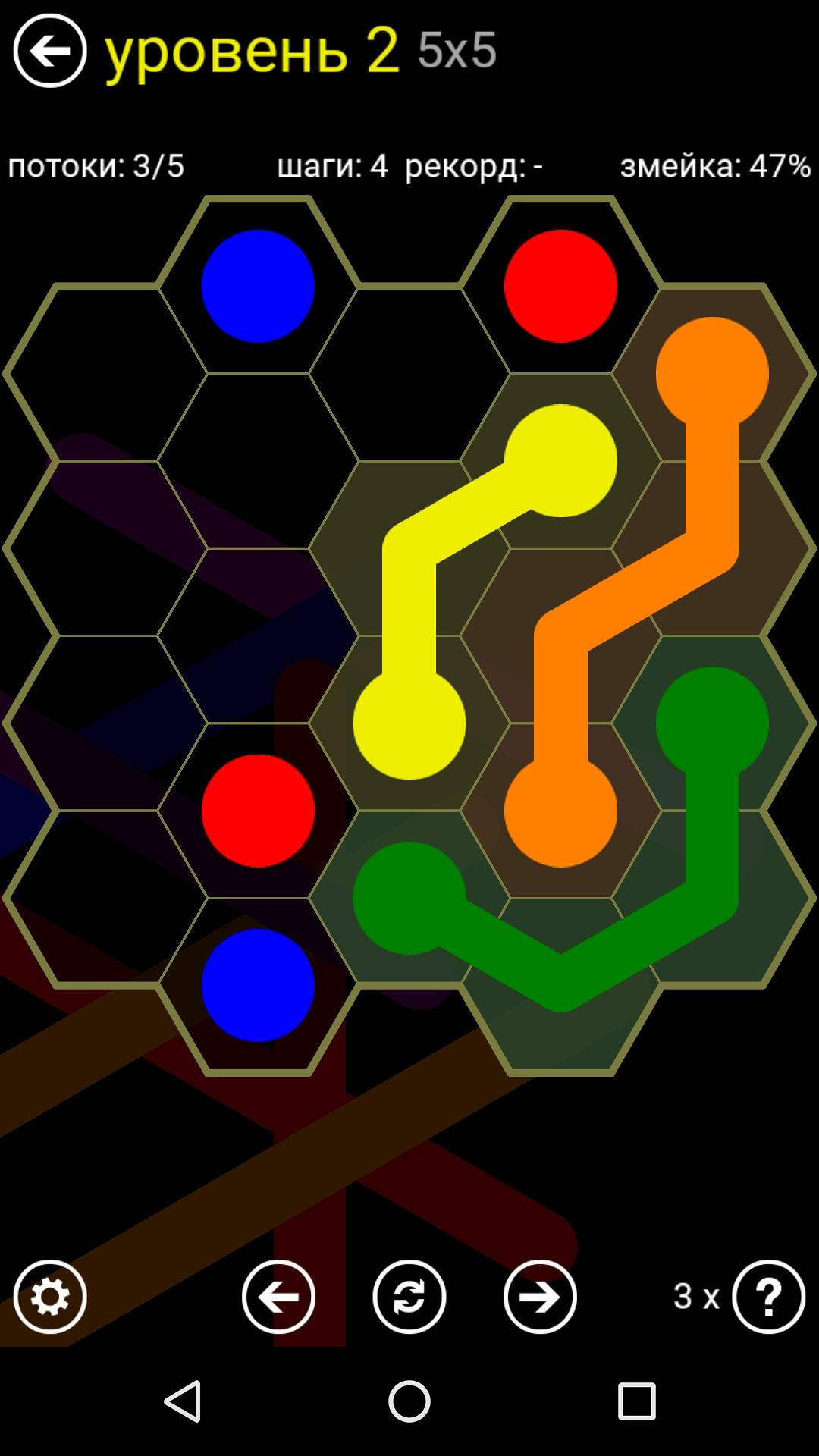 BlueStacks root – запускать Android игры на …