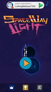 Spaceway Light
