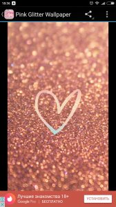 Pink Glitter Wallpapers