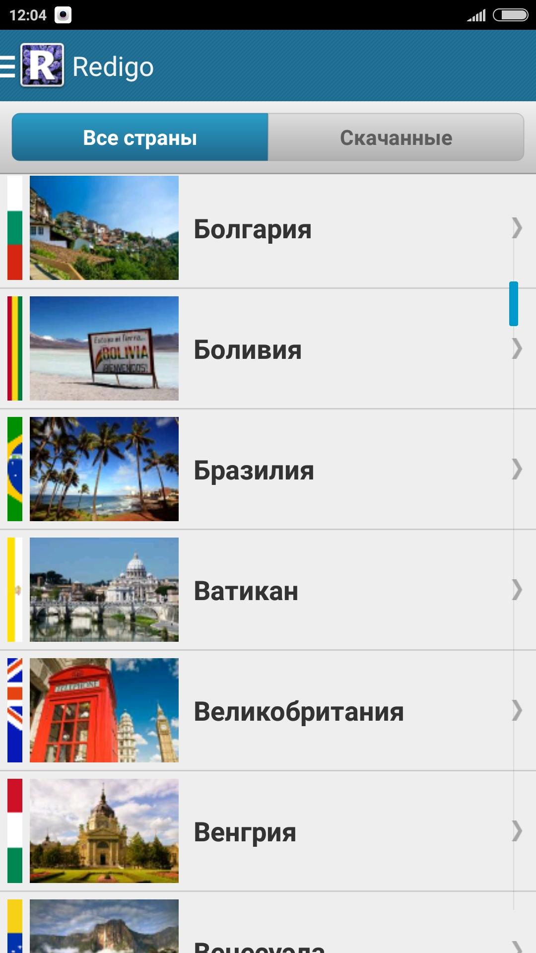 android-sklad.ru Новые игры и программы для …