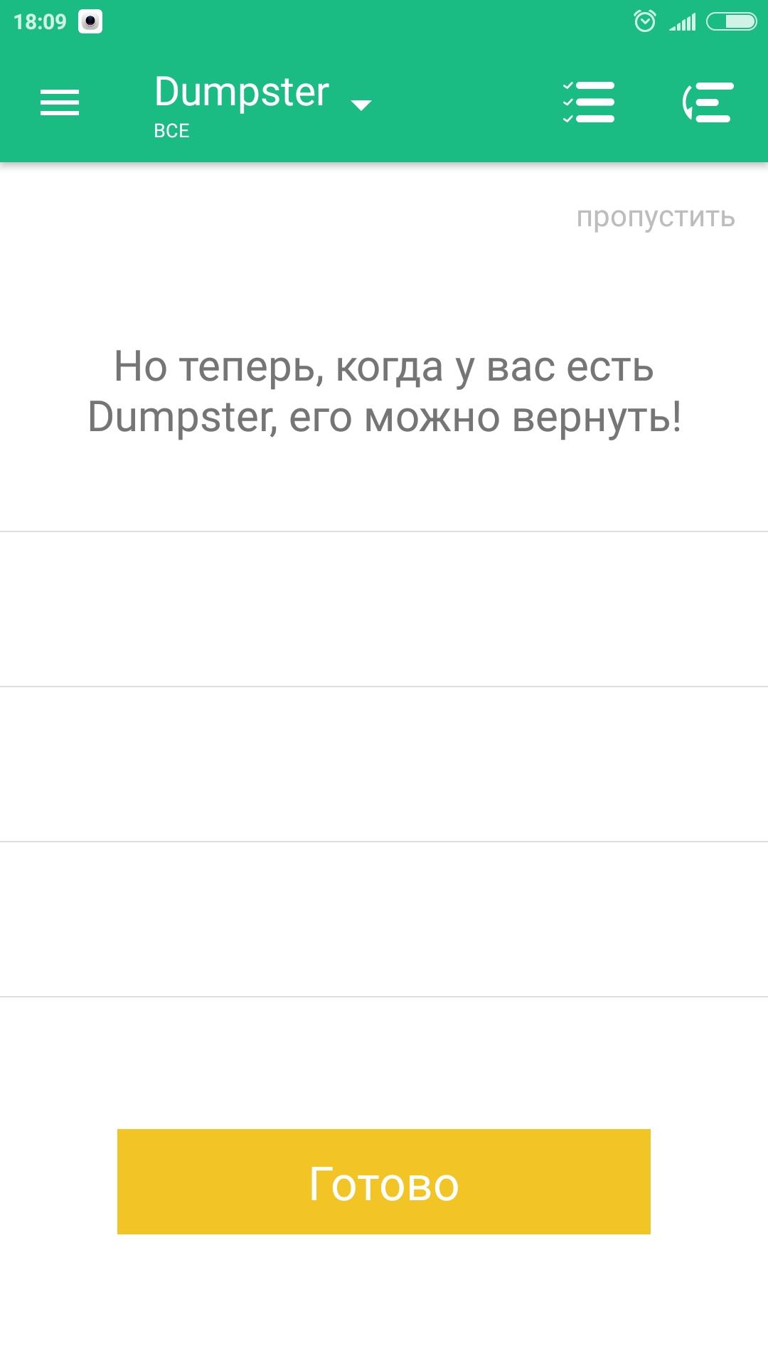 Приложения в Google Play – Контра Сити - …