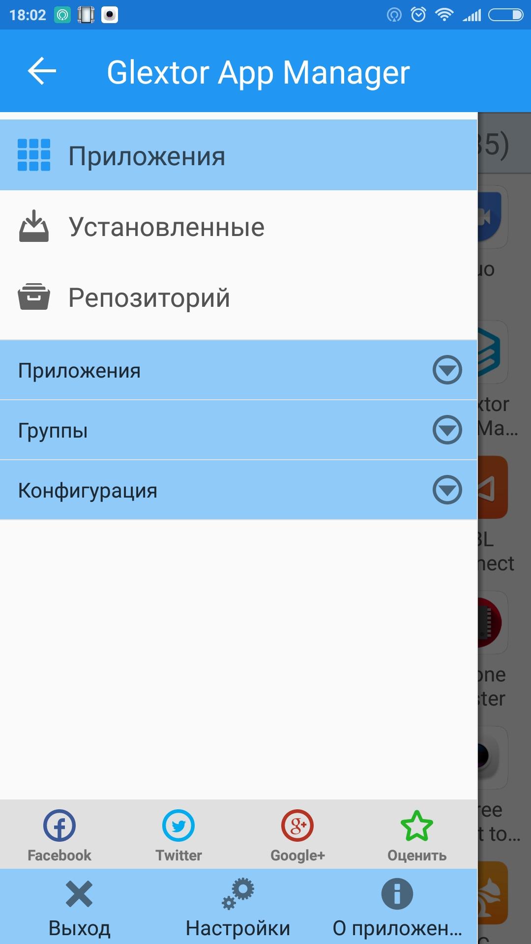 Запускать Android Игры И Приложения На …