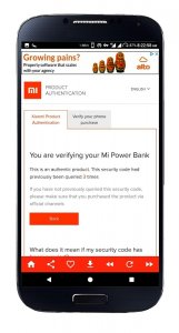 mi Product Verification Tool