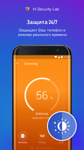 Virus Cleaner (Hi Security) - Antivirus, Booster