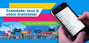 Language Translator: Text and Voice