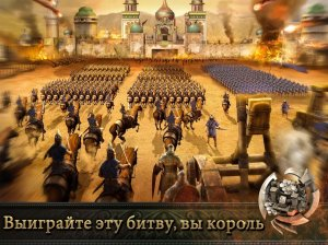 Wars of Glory