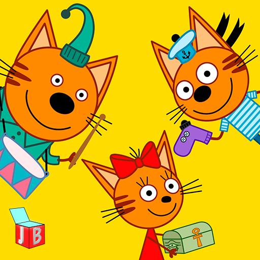 Именинами, 3 года девочке картинки три кота