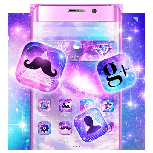 Colorful Galaxy Nebula Launcher