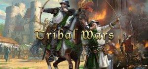 Война племён - Tribal Wars