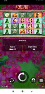 Play Fortuna Casino - интернет казино Плей Фортуна