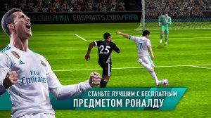 FIFA Футбол: FIFA World Cup